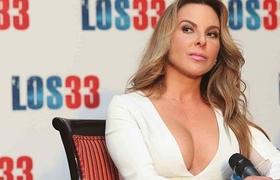 PGR en espera de la declaración de la actriz Kate del Castillo