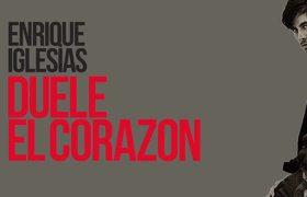 Enrique Iglesias ft. Wisin - DUELE EL CORAZON (Lyric Video)