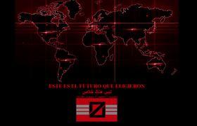 #DROSS - Terrorist Threat to the Deep Web