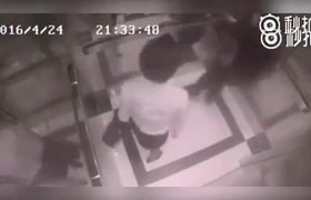 #CCTV - Beating a harasser inside elevator in China