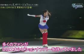 #OMG - Russian skater is 'Sailor Moon'