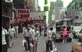 Amateur Video Of NYC In 1990 Is Just As Bad As You Remember it