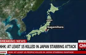#DeUltimoMomento: Sujeto apuñala y mata a varias personas en Japón