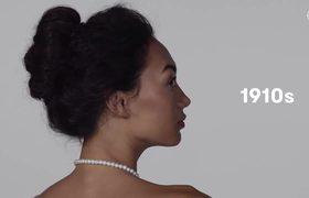 100 Years of Beauty - Hawaii (Misty)