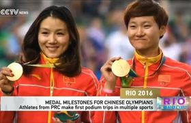 China of the big contenders these Olympic Games
