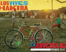 Carlos Vives, Shakira ft. Maluma - La Bicicleta (Audio Oficial)
