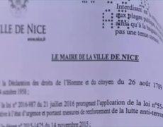 News - Burkini Ban Ruling To Be Announced