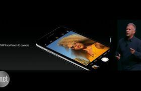 Apple Debuts iPhone 7