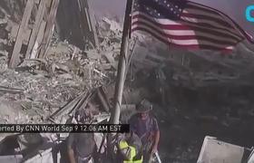 Ground Zero Flag On Display At 9/11 Museum