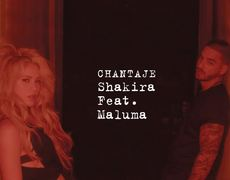 Shakira ft Maluma - Chantaje (Audio)
