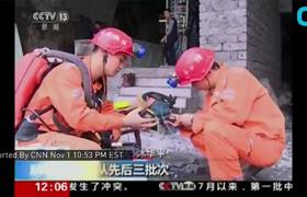 News - 33 Chinese Miners Killed In Explosion