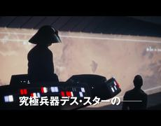 ROGUE ONE: A STAR WARS STORY - Official International Movie Trailer #2 (2016) Sci-Fi Action Movie