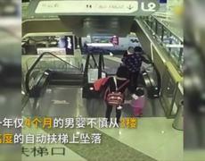 #CCTV - Abuela tropieza en escaler electrica y se le cae su nieto