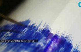 Nevada Experiences Shallow 5.8 Magnitude Earthquake