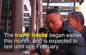 Chinese New Year 2017 Sparks World's Largest Human Migration