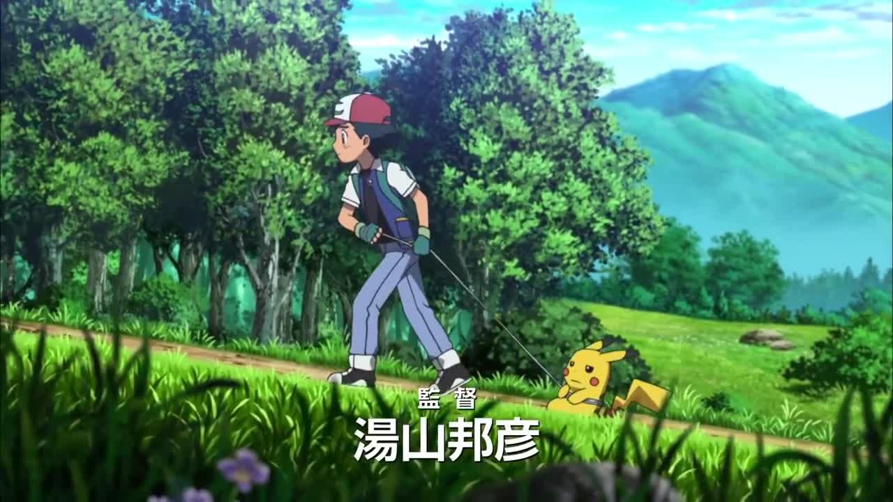 Pok Mon The Movie I Choose You Japanese Trailers 2017 Videos  # Muebles Pokemon
