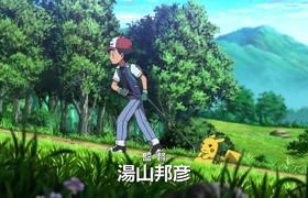 POKÉMON THE MOVIE: I CHOOSE YOU Japanese Trailers (2017)