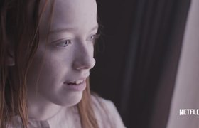 Anne | Official Trailer [HD]
