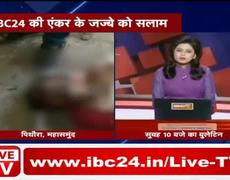 TV Anchor Reports Husband's Death Live On Air