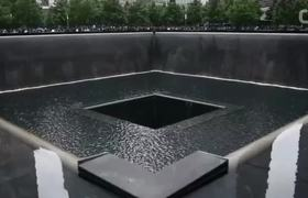 New York's 9/11 Memorial To Add Tribute To Rescue Workers