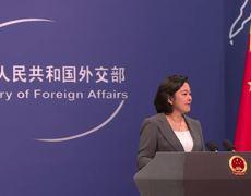 China y UE dispuestas a abanderar lucha contra cambio climático