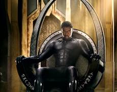 BLACK PANTHER Poster & First Trailer Announcement (2018)