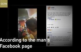 #VIDEO: WOMAN ATTACKS CHINESE COUPLE AT MCDONALD'S, CALLS THEM 'FOREIGN DOGS'
