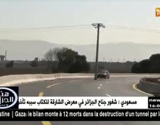 #VIRAL: : Electric pole in the middle of highway lane in Algeria