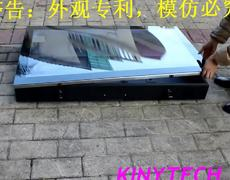 DIY outdoor projector By the weatherproof outdoor projector enclosures.