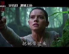 STAR WARS 8 Force Awakens - Official Movie Trailer (2017) The Last Jedi Movie