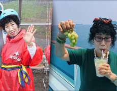 Korea Grandma' Is The Best