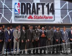 Biggest Regrets of NBA Draft