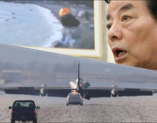 Tensions Rise Between Japan & N. Korea Over Missile Launch