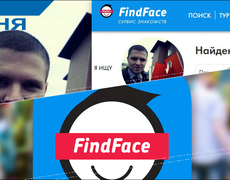 FindFace: a new app tells you all you need to know