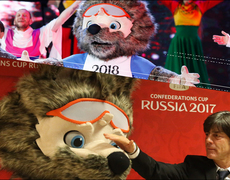 Russia's 2018 World Cup mascot: Zabivaka the Wolf
