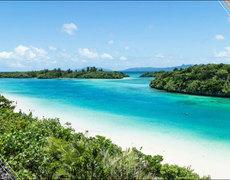 Ishigaki: The Unknown Paradise You Need to Explore