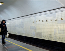 Arsenalna: The Deepest Metro Station On Earth