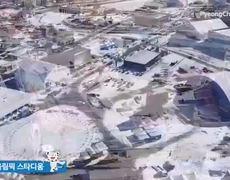 Estadio Olimpico de PyeongChang listo para la Ceremonia de Inauguracion