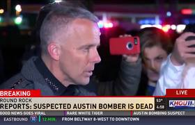 Police, FBI press conference after Austin bombing suspect's death