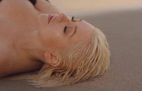 Christina Aguilera - Twice (Official Audio)