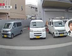 Sismo de 6.1 grados sacude a a Japon