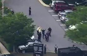 Varios muertos tras tiroteo en periodico de Maryland