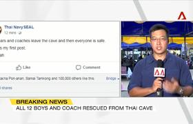 Thai cave rescue: 12 kids and coach rescued