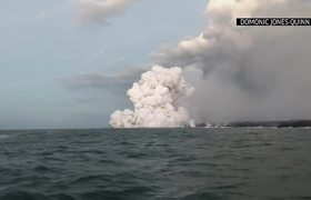 #BreakingNews: Airborne Lava Injures 23 On Boat in Hawaii