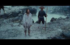 SILENCIO - Trailer Oficial - Subtítulos