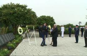 Pence, Mattis lead Pentagon 9/11 remembrance