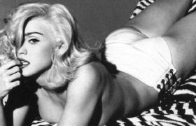 Video Madonna Desnuda A Fanatica Durante Concierto Videos Metatube