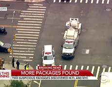 Two more suspicious packages found in New York and Florida