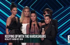 Kardashians Dedicate PCA Win to CA Firefighters & First Responders   E! People's Choice Awards 2018