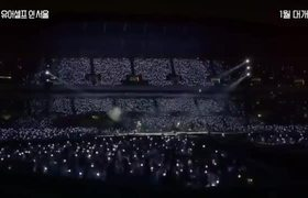 BTS (방탄소년단) 'LOVE YOURSELF IN SEOUL' Official Trailer